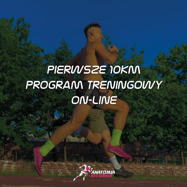 Pierwsze 10km